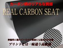 carbon-banner01.jpg